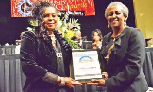 Special Recognition Award Honoree:  Dr. Chere Chase Gregory