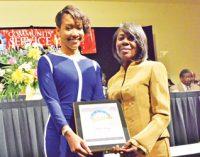 Community Service Award Honoree:  Patrice Toney