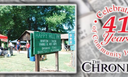 arts happy hill 505x306 c - Happy Hill Gardens Winston Salem Nc