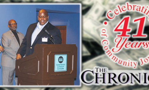 Local banker gains award for community leadership