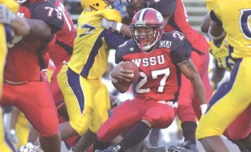 WSSU Hall of Fame making additions