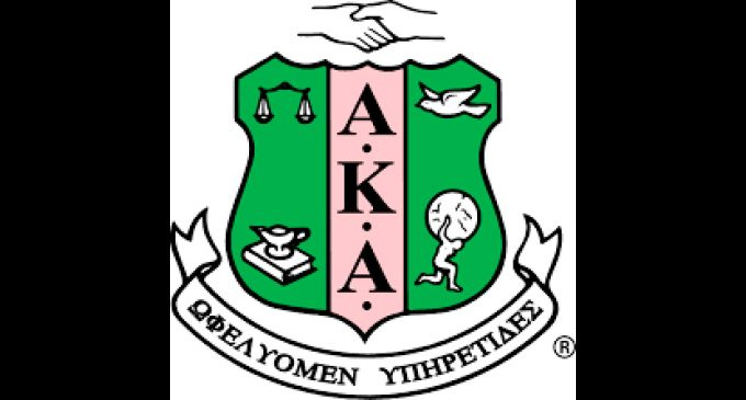 Livingstone to receive $100,000 endowment from Alpha Kappa Alpha Sorority during Black History Month