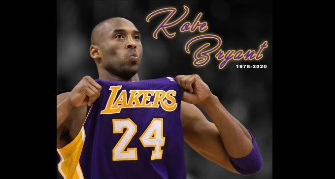 Reflections of Kobe