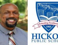 Winston-Salem native named Principal of the Year