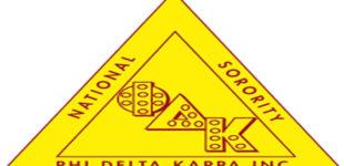 80th Eastern Region Anniversary Conference of Phi Delta Kappa, Inc. held virtually
