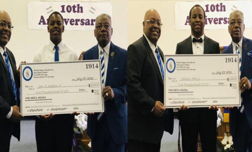Sigmas award two scholarships